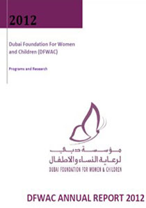 DFWAC Annual Report 2012