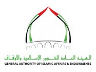 GENERAL AUTHORITY OF ISLAMIC AFFAIRS & ENDOWMENTS